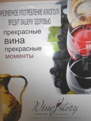 02-DILAN-Bestuzheva-01.jpg