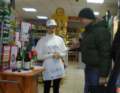 02-DILAN-Bestuzheva-04.jpg